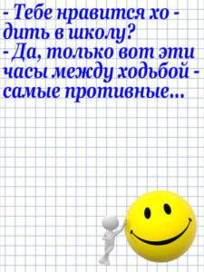 Anekdot_115