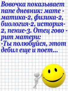 Anekdot_126