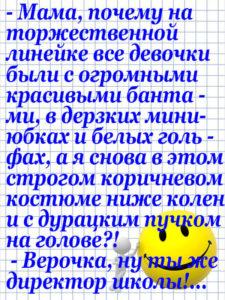 Anekdot_13