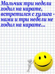 Anekdot_133