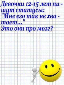 Anekdot_140