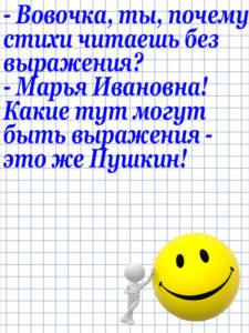 Anekdot_143