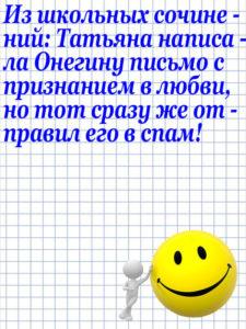 Anekdot_177