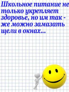 Anekdot_186