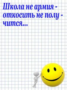 Anekdot_29
