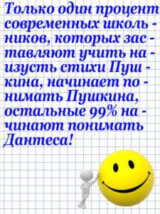 Anekdot_33