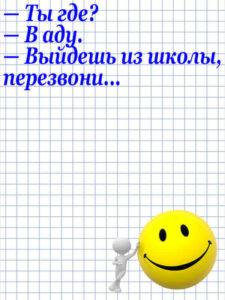 Anekdot_35