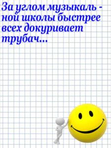 Anekdot_36