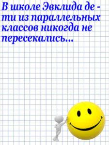 Anekdot_38