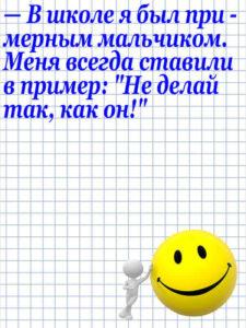 Anekdot_40