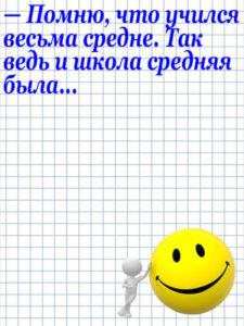 Anekdot_42