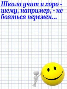 Anekdot_49