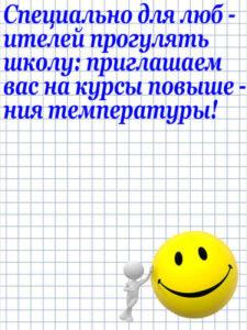 Anekdot_54