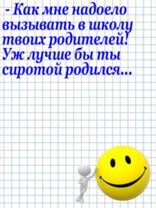 Anekdot_59