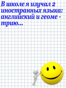Anekdot_62