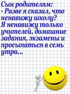 Anekdot_80