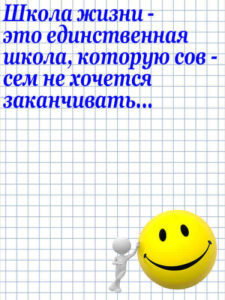 Anekdot_85