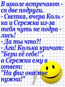 Anekdot_89