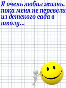 Anekdot_98