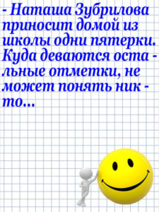 Anekdot_101