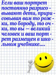 Anekdot_11