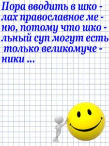 Anekdot_17
