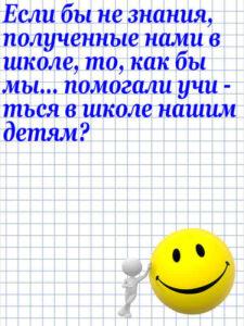 Anekdot_27