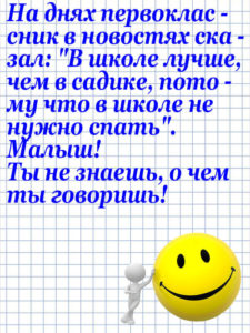 Anekdot_31