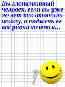 Anekdot_32