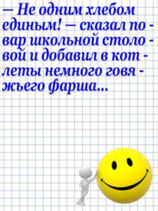 Anekdot_37