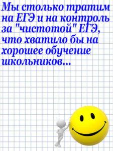 Anekdot_51