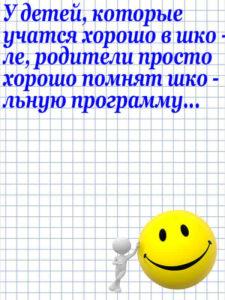 Anekdot_53