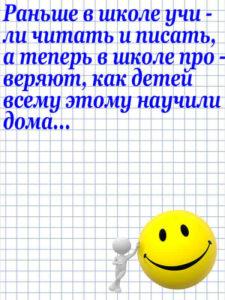Anekdot_55
