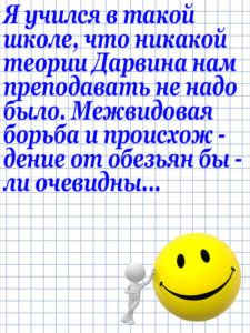 Anekdot_56