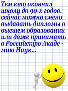 Anekdot_77
